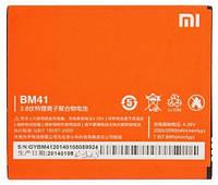 Аккумулятор для Xiaomi Redmi 1S - BM41 2000 mAh