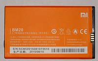 Аккумулятор для Xiaomi Mi2/ Mi2s/ M2 - BM20 1930 mAh