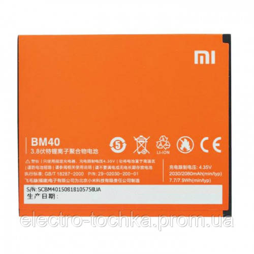 Аккумулятор для Xiaomi Mi2A - BM40 2030 mAh