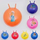Мяч для фитнеса с рожками, перламутр, 7 цветов, 45см, 500 гр (466-532)