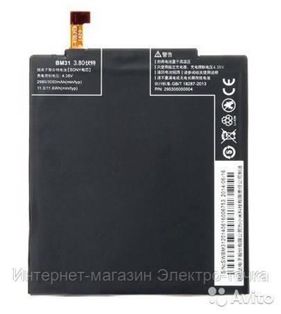 Аккумуляторная батарея bm31 для смартфонов xiaomi mi3 2980 mAh