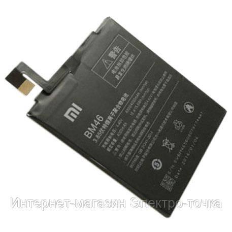 Аккумуляторная батарея bm46 xiaomi redmi note 3