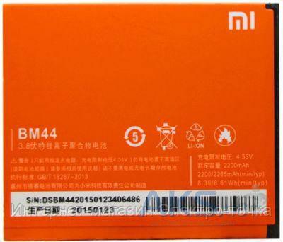 Аккумулятор для xiaomi redmi 2 bm44 оригинал 2220 mAh