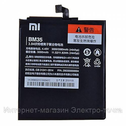 Аккумулятор для xiaomi mi4c bm35 3000 mAh