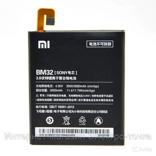 Аккумулятор xiaomi mi4 bm32 3000 mAh