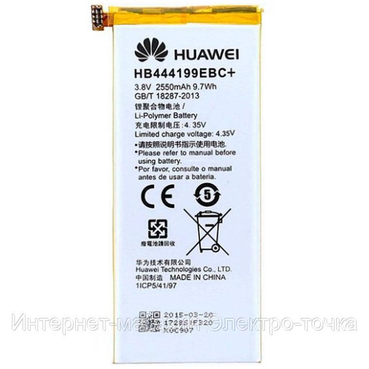 Аккумулятор huawei honor 4c hb444199ebc 2550 mAh