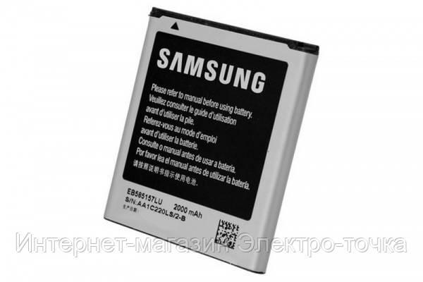 Аккумулятор для Samsung Galaxy Core Advance I8580 - EB585157LU 2000 mAh