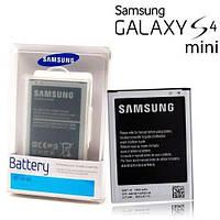Аккумулятор для Samsung Galaxy S4 Mini i9190/i9192 - B500AE 1900 mAh