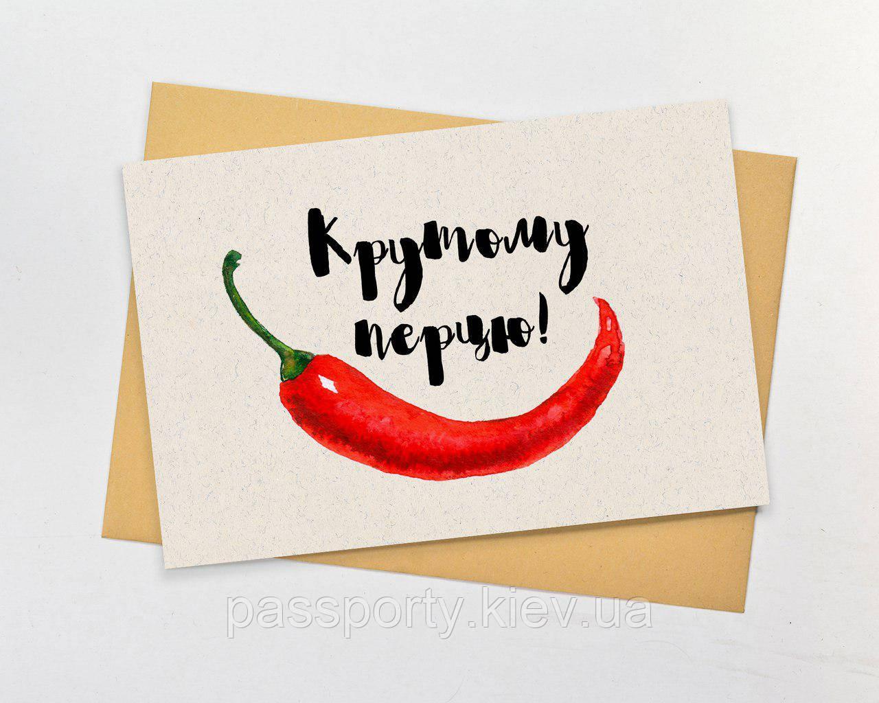 Поздравительные открытки оптом   Мелким и крупным оптом