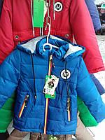 Куртка демисезонная для мальчика на 1-5 лет ярко синего цвета с капюшоном оптом
