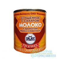 Сгущеное молоко вкус Ирисо-сливочный Рогачев 380 мл