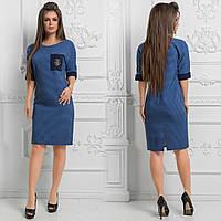 bc40b97dcbb Платье в обтяжку ниже колен в Украине. Сравнить цены