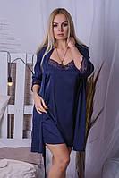 Ночная рубашка + халат MiaNaGreen К422н Синий 586e85d3505c2