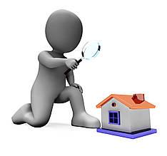 Довідка про нерухомості