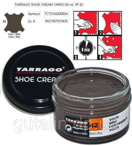 Крем для гладкой кожи Tarrago Shoe Cream 50 мл цвет коричневый (42)
