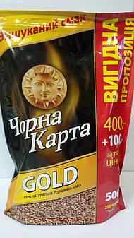 """Кофе """"Черная карта""""  Голд пакет 500 гр"""