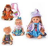 Кукла Алина 28 см интерактивная (JT5070/79/77/5142)