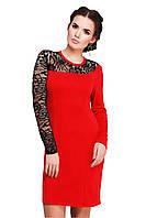 """Красное Платье """"Chantal"""""""