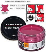 Крем для гладкой кожи Tarrago Shoe Cream 50 мл цвет малиновый (101)