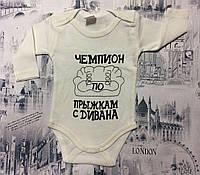Боди для новорожденных с длинным рукавом 3-18 мес Турция оптом