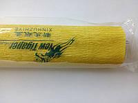 Креп-бумага (гофрированная) 50см х 2,5м желтый
