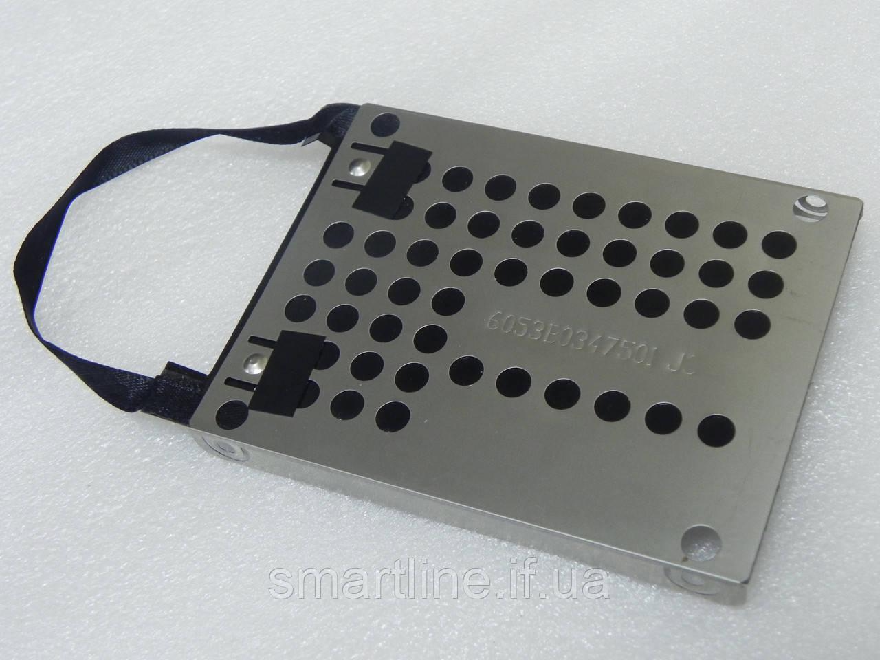 Шахта HDD для ноутбука Toshiba Satellite L300, L305, L305D, L355, L355