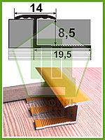 Профиль для плитки алюминиевый Т-образный
