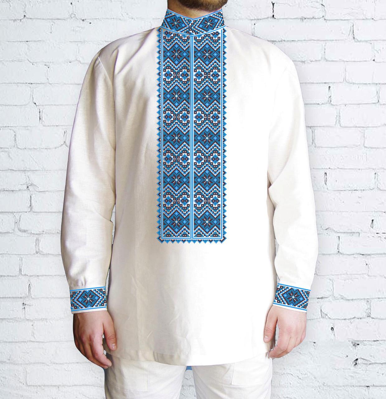 Заготовка чоловічої сорочки та вишиванки для вишивки чи вишивання бісером Бисерок «Ромби голубі 511 Г» (Ч-511 Г )