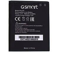 Аккумулятор для телефонов Gigabite
