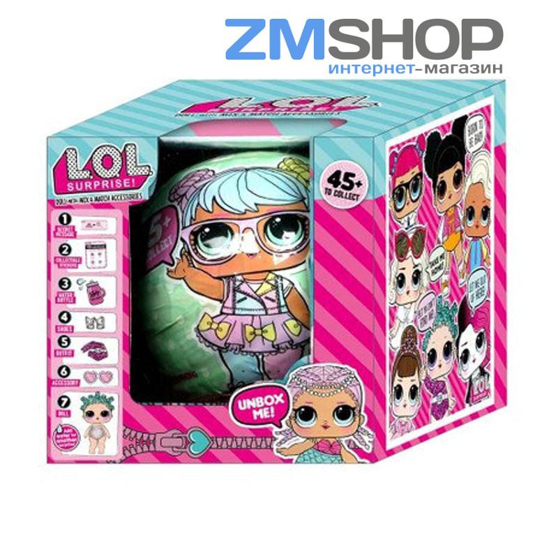 Кукла Lol в шаре (9см)
