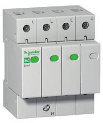 Пристрій захисту від імпульсних перенапруг EZ9 3Р+N/20кА/10кА/1,3 кВ