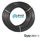 Капельная трубка эмиттерная Evci Plastik 2L /16мм