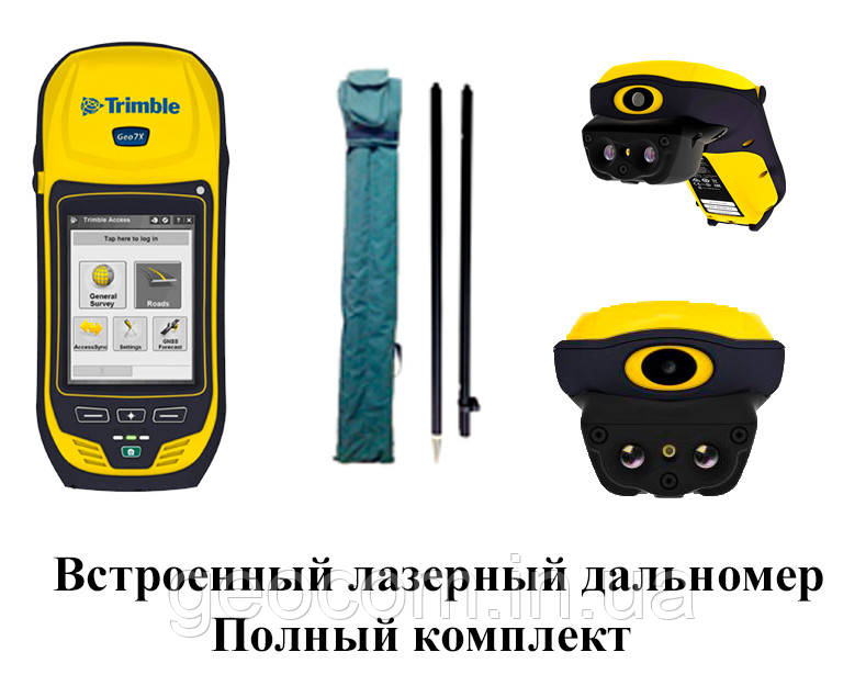 RTK Приемник Trimble Geo7X (Встроенный лазерный дальномер) + Веха