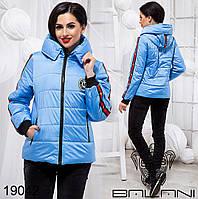 Стильная куртка с капюшоном в расцветках 153 (808)