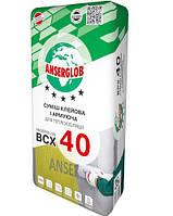 Клей для создания защитного слоя ANSERGLOB BCX 40