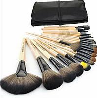 Набор кистей для макияжа 24 шт в чехле
