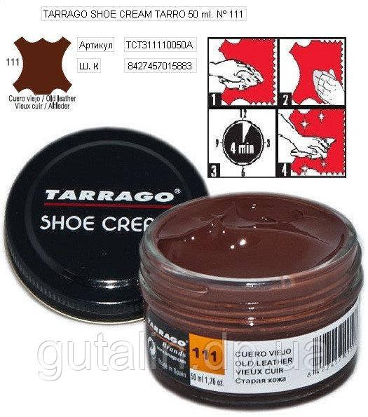 Крем для гладкой кожи Tarrago Shoe Cream 50 мл цвет старая кожа (111)