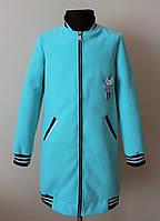 Демисезонное кашемировое пальто/кардиган для девочки весна/осень, фото 1