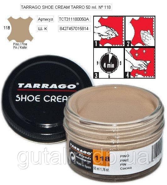 Крем для гладкой кожи Tarrago Shoe Cream 50 мл цвет сосна (118)