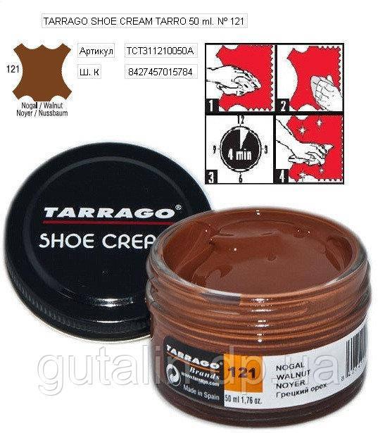 Крем для гладкой кожи Tarrago Shoe Cream 50 мл цвет грецкий орех (121)