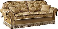 Диван (мягкая мебель) Дэкор Софа / Decor, итальянская мебель, классический дизайн, цена от: