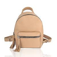 Рюкзак кожаный бежевый флаттар, фото 1