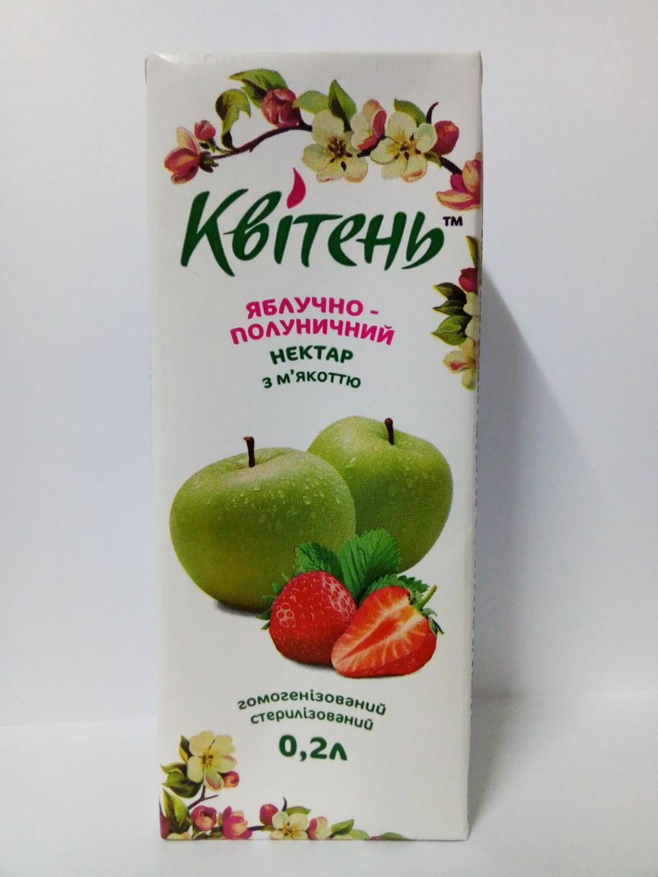 """Нектар яблочно-клубничный с мякотью  0,2л """"Квітень"""""""