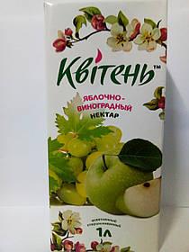 """Нектар виноградно-яблочный с мякотью 1л """"Квітень"""""""