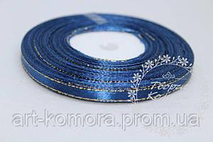 Атласная лента с люрексом, 0,6 см, темно-синяя, в рулоне 33м