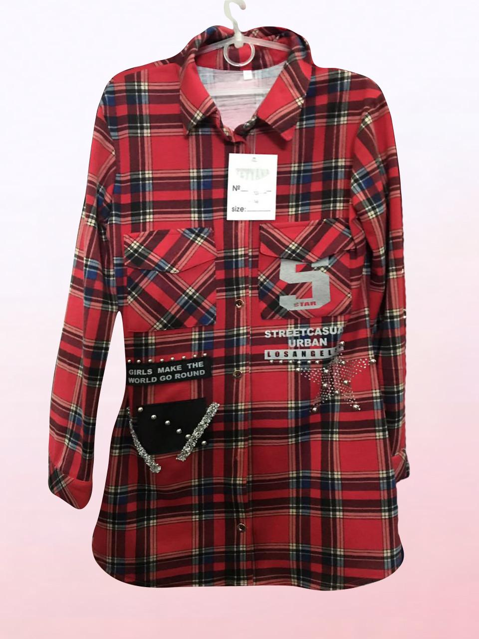 765fb6d471e1 Купить Рубашка удлиненная для девочки подростка 0902/13: по ...