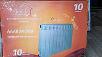 Биметаллический радиатор отопления (батарея) 50x80 AAA (боковое подключение)