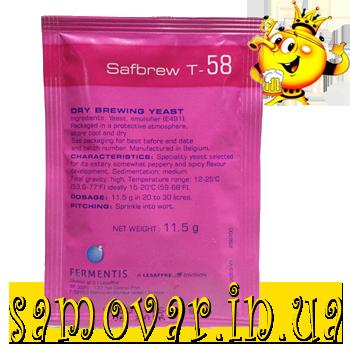 Fermentis Safbrew T-58