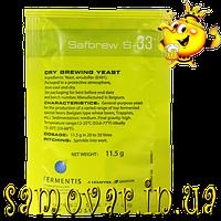 Fermentis Safbrew S-33