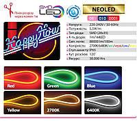 Светодиодная лента - гибкий неон Horoz Electric NEOLED IP65 белая 6400К (100м)